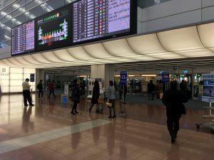 羽田空港保安検査場
