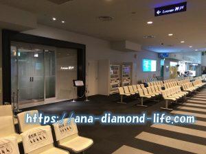 神戸空港カードラウンジ