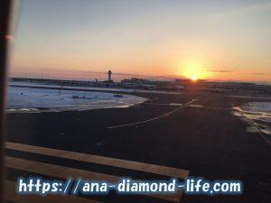 新千歳空港夕日