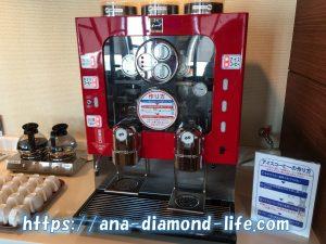 コーヒーメーカースーパーラウンジ@新千歳空港