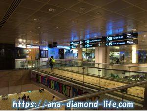 Ambassador Transit Lounge外観