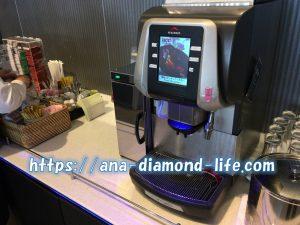 伊丹空港ANAラウンジコーヒーメーカー