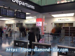 羽田空港国際線出発ゲート