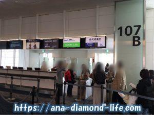 羽田空港国際線107B