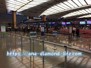 シンガポールチャンギ空港ANAカウンター