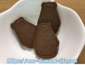 ANAプレミアムクラスくまモンクッキー③