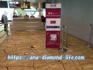 シンガポールチャンギ空港優先搭乗
