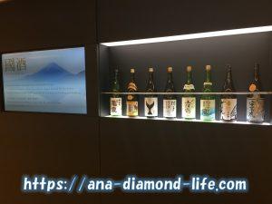 ANAラウンジ日本酒ラインナップ201705