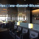 伊丹空港ANAラウンジ201705